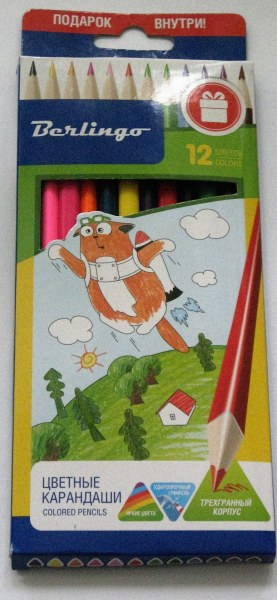 Цветные карандаши на англ яз