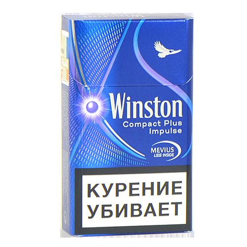 Винстон сигареты купить с кнопкой купить сигареты в украине