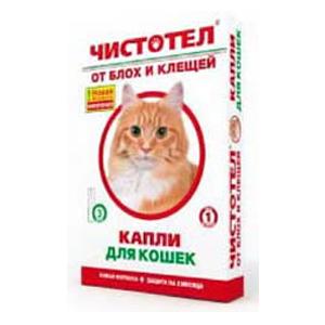 Капли от блох для кошек и котят.