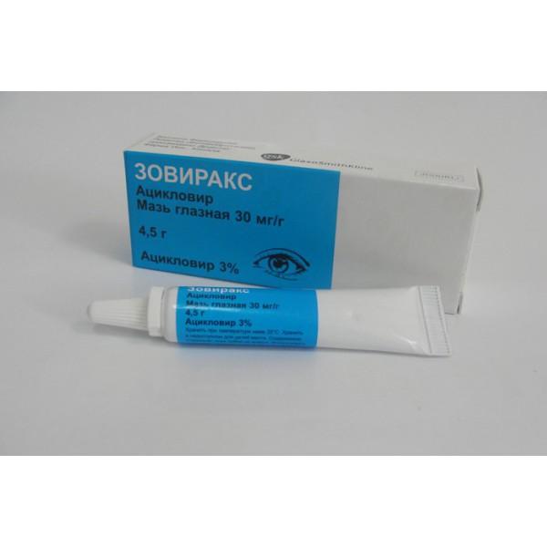 30 мг/г (Ацикловир) фото
