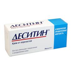 Антисептическое средство Pfizer Деситин крем | Отзывы покупателей