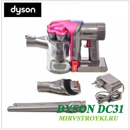 Пылесосы дайсон гарантийный ремонт dyson сушилка для рук официальный