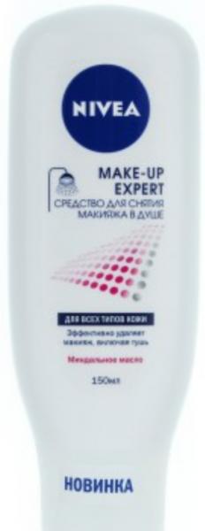 nivea средство для снятия макияжа в душе отзывы
