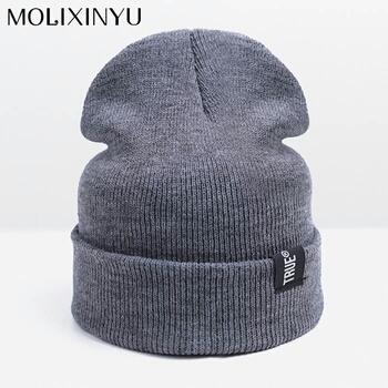 Шапка детская AliExpress Skullies Beanies Caps Children s Hat Women Winter  Hats for Men s Turtle Hats for Women Winter Hat Men s Winter Hat Beanies  Winter ... 3a912a7d40f2