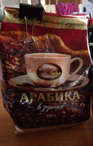 Посоветуйте хороший кофе в зернах? - Кофейня - Cofe ru