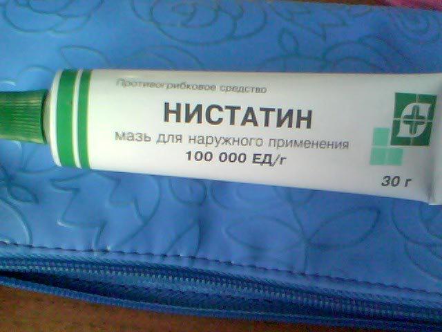 Нистатин крем инструкция по применению