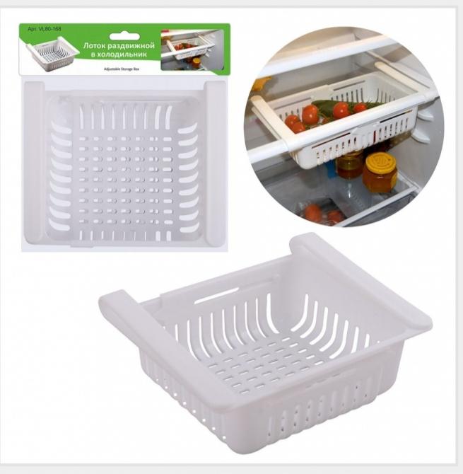 Лоток раздвижной Мультидом Для холодильника - «Когда холодильника ...