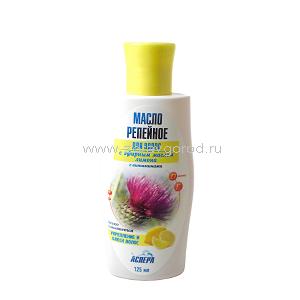 Маска для волос с репейным маслом и лимоном