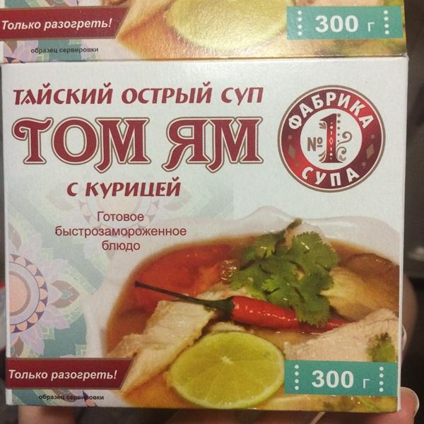 Том ям суп быстрого приготовления в