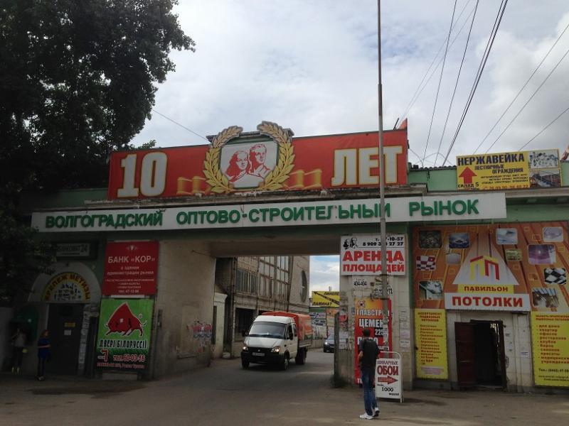 Тулака), Волгоград фото