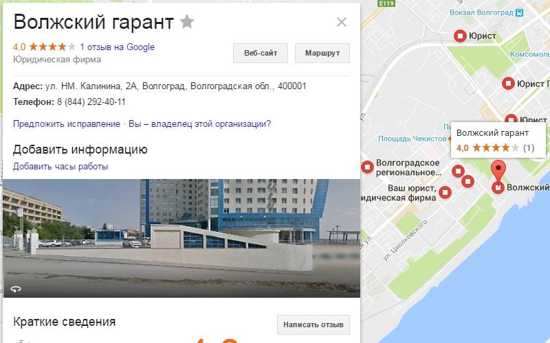 Недельный график: , как доехать до волжского (волгоградская область), как добраться до магазина ситилинк волжский?