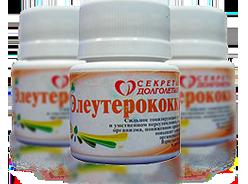 элеутерококк п в таблетках инструкция по применению