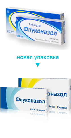 Флюкостат (таблетки капсулы 150 мг.) инструкция по применению