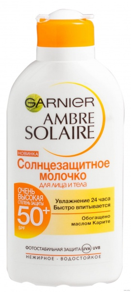 Солнцезащитное молочко Garnier Ambre Solaire для лица и тела SPF 50+ -  отзывы f0390f322b243