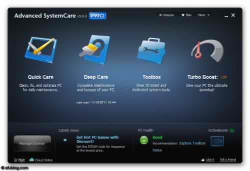 Advanced Systemcare 8 отзывы - фото 5