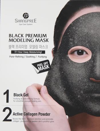 сколько стоит маска black mask в аптеке