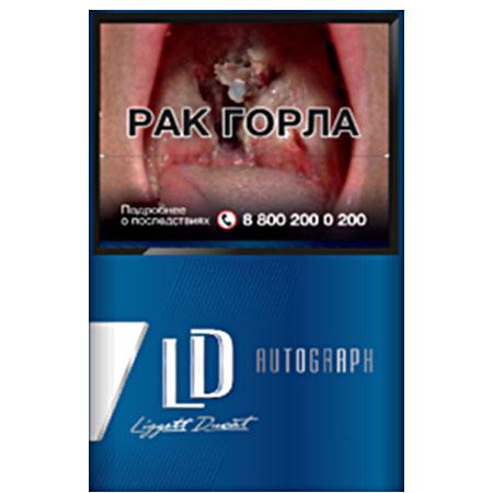 Сигареты лд компакт синий купить купить в интернет магазине сигареты герцеговина флор