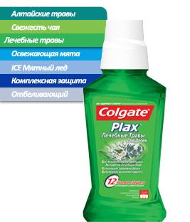 Ополаскиватель для полости рта listerine expert защита десен.
