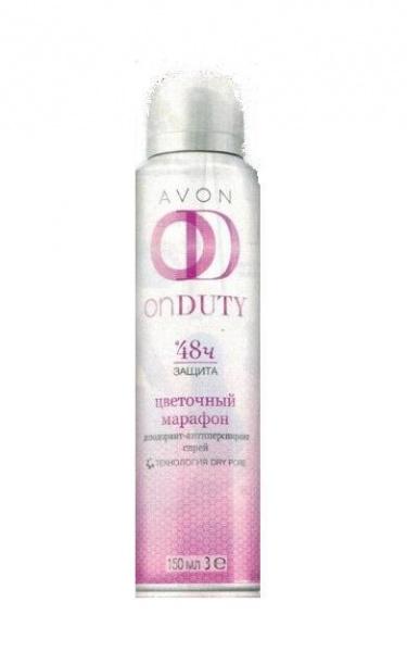 intimnogo-dezodoranta-ot-eyvon-otzivi