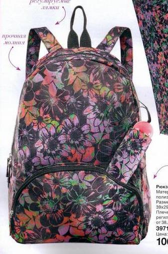 Каталог avon рюкзак рюкзак deuter aircontact 75 10 coffee-black