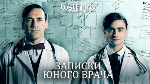 Смотреть фильм приём у врача фото 161-341