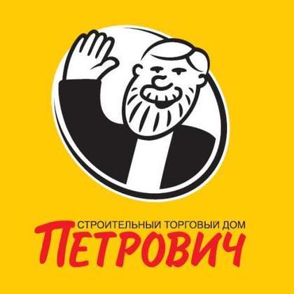Скачать Бесплатно Торрент Петрович - фото 11