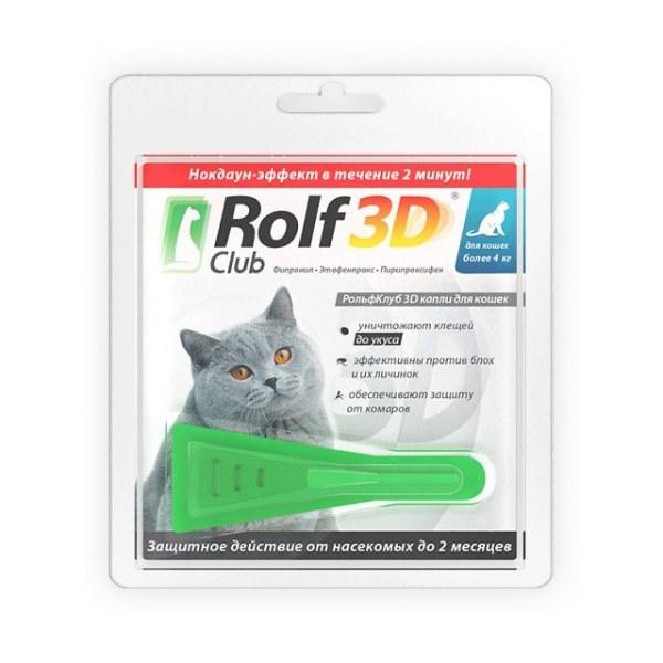 Рольф клуб капли от блох и клещей для кошек более 4 кг с.