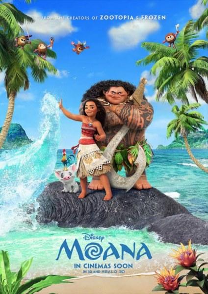 Моана / Moana (2016) HDRip | Лицензия