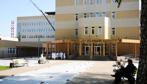 фото перинатальный центр рязань