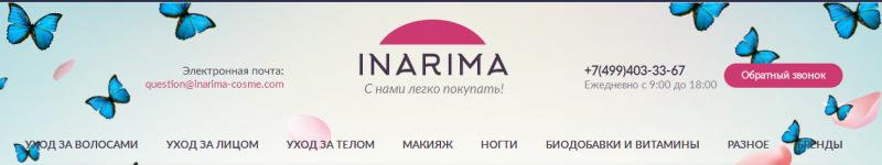 Интернет магазин японской косметики отзывы