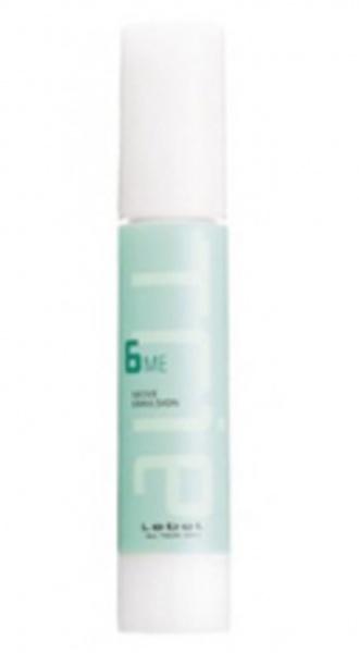 Lebel trie эмульсия для волос move emulsion