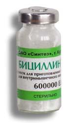 бициллин 3 от простатита