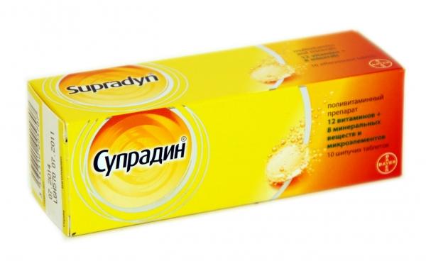 витамин к таблетки инструкция по применению - фото 2