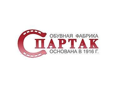 Спартак Магазин Казань Каталог Обуви