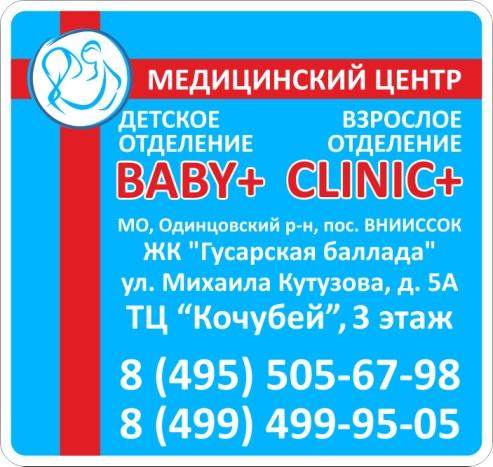 Запись в областную больницу ростова к врачу