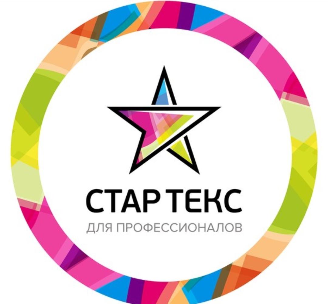 Стартекс интернет магазин тканей официальный сайт новосибирск таблица умножения наглядное пособие 64 карточки