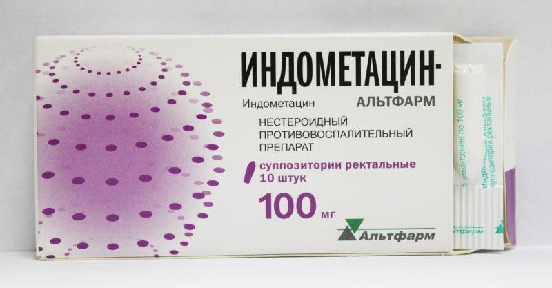 Индометацин альтфарм свечи инструкция