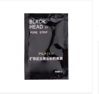 Масло черного тмина акне