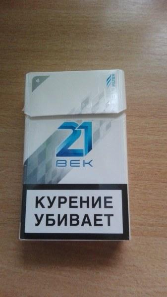 Сигареты 21 век купить в интернет магазине дешево американские сигареты купить в москве в розницу настоящие