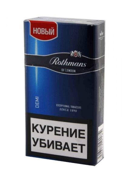Сигареты ротманс где можно купить заказать доставку сигарет в красноярске