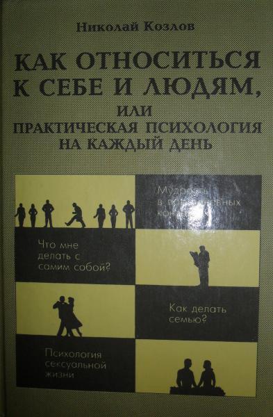 kozlov_-_kopiya.jpg