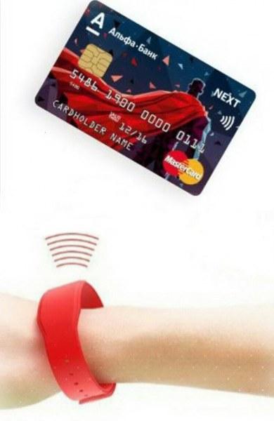 кредитные карты без справок подать заявку