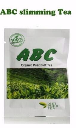лебедушка чай для похудения