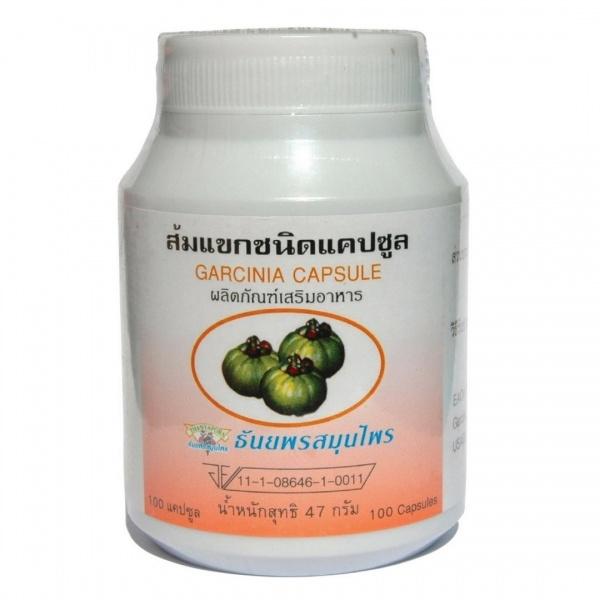 гарциния камбоджийская для похудения цена