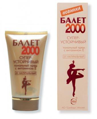 состав тонального крема балет на русском