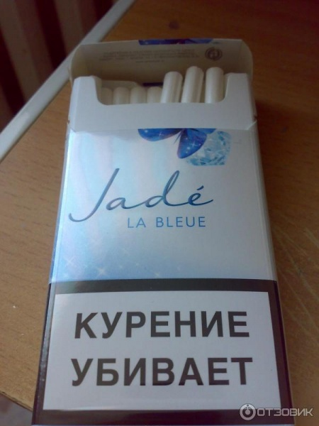 Сигареты jade где купить маст хэв оптом табак