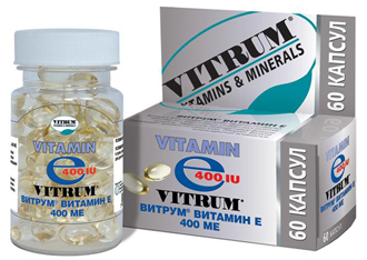 витамин к препараты инструкция - фото 11