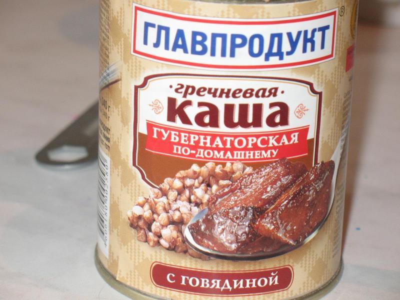 Консервы каша с мясом