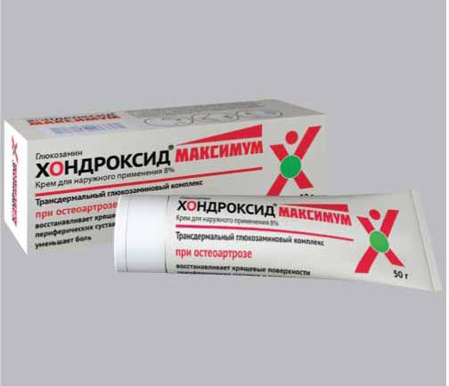 Крем для суставов хондроксид конский гель для суставов цена киев