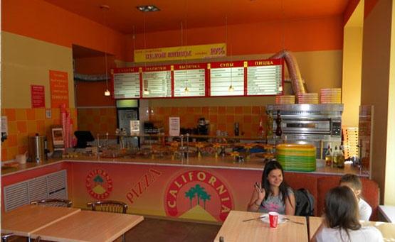 пицца калифорния красноярск фото автокефалии